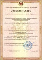 vityaz-tir-svidetelstvo-1