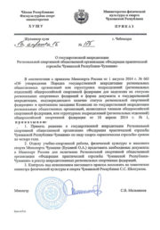 vityaz-tir-svidetelstvo-5