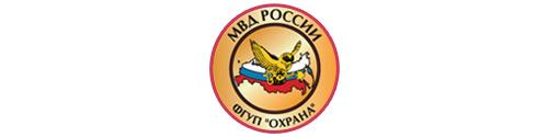 """Филиал ФГУП """"Охрана"""" МВД России по Чувашской Республике"""