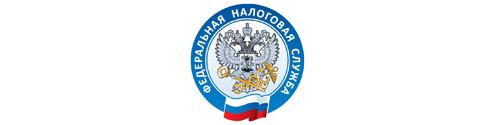 Управление Федеральной налоговой службы по Чувашской Республике
