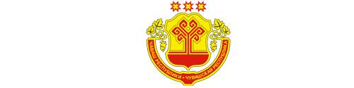 Государственная служба занятости населения Чувашской Республики
