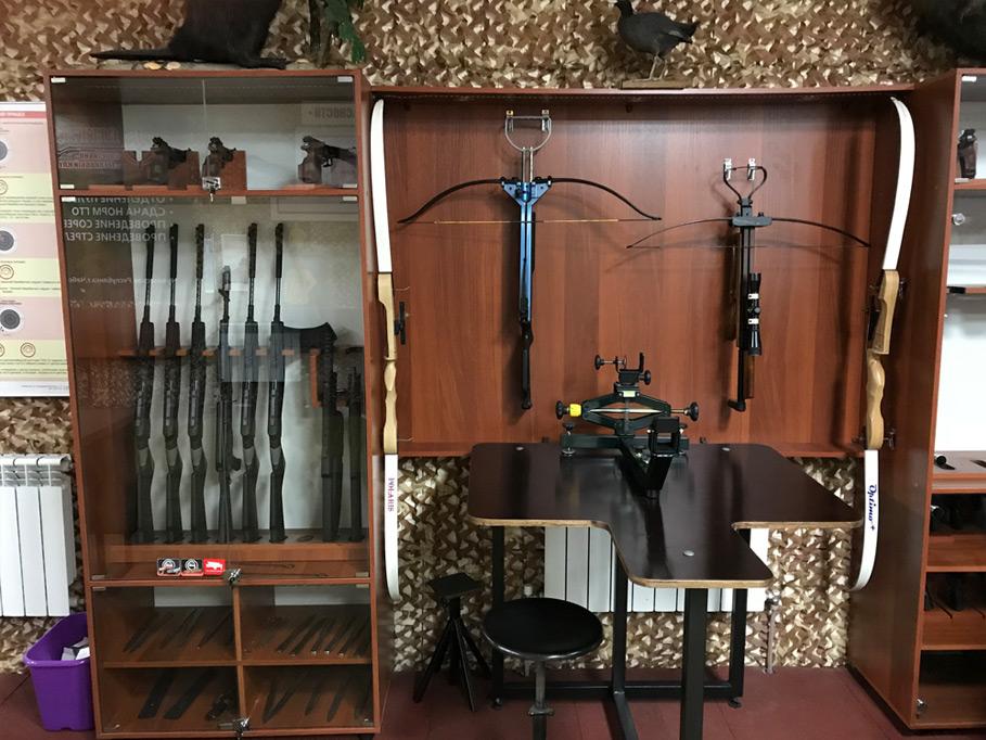 Стрельба из лука и арбалета в тире «Витязь»