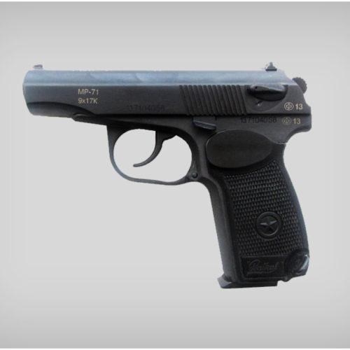 Служебный пистолет MP-71
