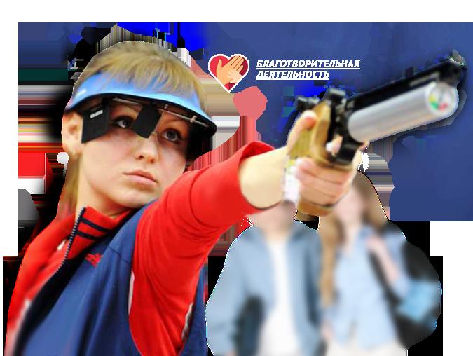 Секция пулевой стрельбы для детей